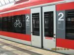 ドイツの特急電車